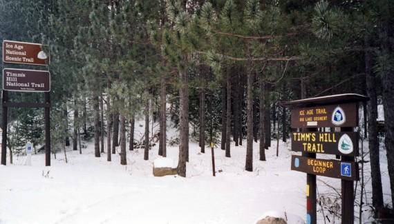Timm's Hill Trail signage